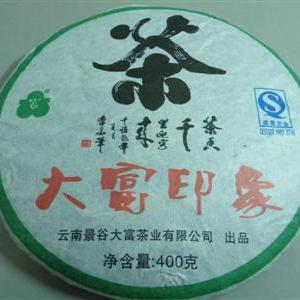 2009 Spring Big White Tree Pu Er Tea Cake-400g from JK Tea Shop