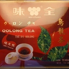 The Du Oolong from wei-chuan