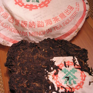 2001 Menghai Factory Lu Yin 7572 Recipe Ripe Bingcha from Yunnan Sourcing