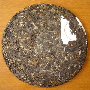 2006 Nan Nuo Mountain Certified Organic Pu-erh Tea from Yunnan Sourcing