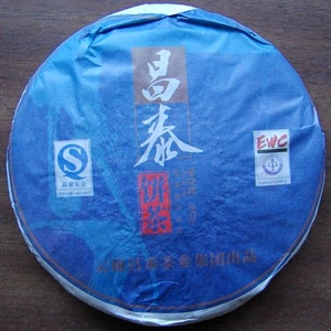 2008 Changtai Bingcha Pu-erh Tea Cake from PuerhShop.com