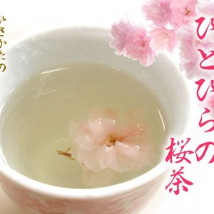 Sakura Tea from Obubu Tea