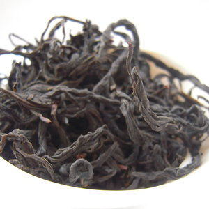 Hong Yu(Red Jade) Taiwanese black tea (AKA Red Jade Black Tea #18) from Zi Chun Tea Co