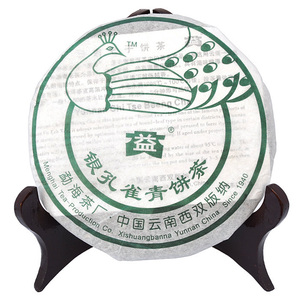2007 Da Yi Silver Peacock (Sheng) from Menghai Tea Factory