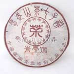 2003 Qing Yun Hao from Grand Tea