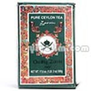 Pure Ceylon Tea from Zarrin