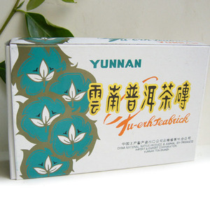 2002 Yunnan Puerh Brick Shu 7581 for Frech Export by CNNP from Life In Teacup