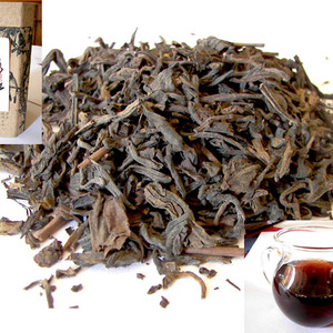 Rainbow Pu-erh from Cloudwalker Teas
