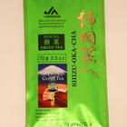 Shizu-Oka-Cha Sencha from Shizu-oka-cha Prefectural Economic Federation of Agricultural Cooperatives