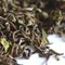 TD85: Castleton Estate FTGFOP1 Ch/Spl First Flush (DJ-17) from Upton Tea Imports