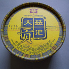 2009 &quot;Da Yi Gong Tuo&quot; from Menghai Tea Factory
