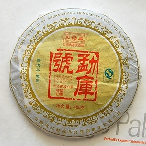 2007 Mengku Hao Pu-erh Tea Cake from PuerhShop.com