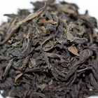 Royal Black No 1 from Royal Tea Co