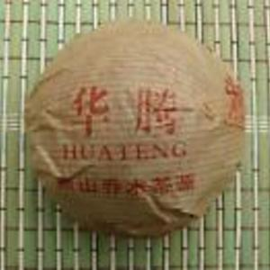 "2007 Hua Teng ""Wu Liang Ripe Tuo"" from Jing Dong Wen Long Tea Factory"
