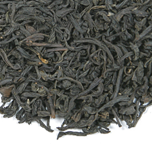 Double-Smoked Tea from Red Leaf Tea