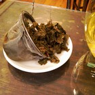 Jade Oolong from Panama hotel