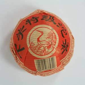 2004 Xiaguan Te Ji (Premium Grade) Raw Pu-erh from Xiaguan Tea Factory