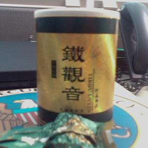 Tie Guan Yin from Fujian Anxi Guanggu Packaging