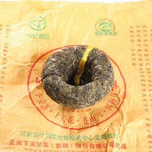 "2007 Xiaguan ""Golden Ribbon"" 100 g Sheng Pu-Erh Tea Tuo Cha from Norbu Tea"