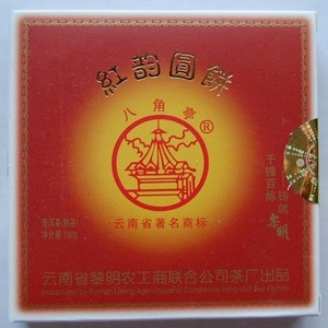 2009 Liming HongYun Pu-erh from PuerhShop.com