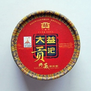 2010 Dayi Gongtuo Pu-erh from JAS eTea
