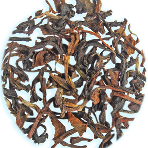 DARJEELING GOOMTEE S.F.T.G.F.O.P.1 SPECIAL AUTUMN FLUSH BLACK TEA from DarjeelingTeaXpress