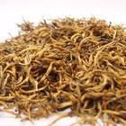 Lapsang SouChong (Special Grade) from Foruntay Tea (ChineseTea-Shop.com)