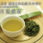 Sencha of the Autumn Moon from Obubu Tea