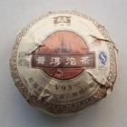 2008 Menghai V93  Ripe Pu-erh tea from Menghai Tea Factory