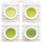 Sencha Sampler from Tea Gallery