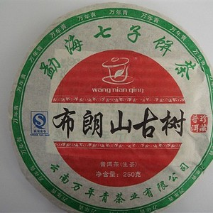 "2006 ""Bulang Mountain Old Tree"" Raw Pu-erh from Yunnan Wang Nian Qing Tea Company"