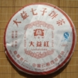 "2008 ""Da Yi Hong"" from Menghai Tea Factory"