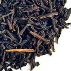 Assam Satrupa FTGFOP1 from Element Tea