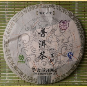 2009 Yong De * Min Feng Mountain Wild Arbor tea from Yunnan Sourcing