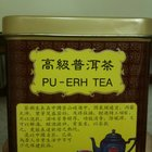 Pu-Erh Tea from Golden Dragon