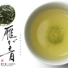 KARIGANE Superior Gyokuro Kukicha from Yame Cha / GreenTea Japan