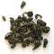 Cui Yu from Camellia Sinensis