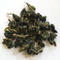 Shan Lin Xi Winter Harvest from Camellia Sinensis