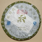 2009 Guan Zi Zai &quot;Zao Chun Nan Nuo Shan&quot; Raw Pu-erh tea from Guan Zi Zai Tea Factory