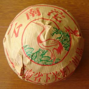 "2005 XIAGUAN ""CRANE LABEL"" RIPE PU-ERH TEA TUO * 250G from Xiaguan Tuocha Co. Ltd."
