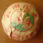 2005 XIAGUAN &quot;CRANE LABEL&quot; RIPE PU-ERH TEA TUO * 250G from Xiaguan Tuocha Co. Ltd.