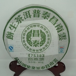 Classic 7538 from Changtai Tea Group