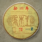 2007 Wild Arbor King from Shuanjiang Mengku