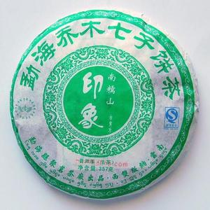 2009 American Hao 0907 Pu-erh Tea Cake from PuerhShop.com