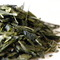 Vanilla Verde (Green Vanilla) from Tea Shop of East West Company