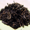Yunnan Pu-Erh from Chi of Tea