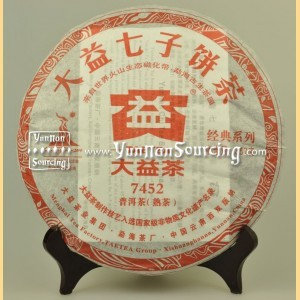 2010 Dayi 7452 Ripe Pu&#x27;er Cake from Yunnan Sourcing