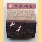 2009 Menghai 7562 Classic Ripe Pu-erh Brick tea from Menghai Tea Factory