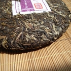 "2008 Xiaguan FT ""Imperial Tribute"" Raw Pu-erh tea cake - 357 grams from JAS eTea"