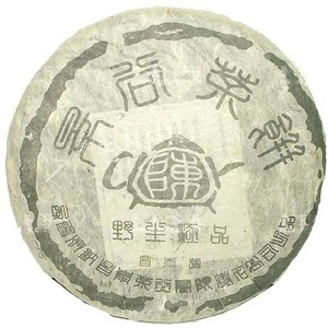 Yin Jing Gu 2004 from Changtai Tea Group